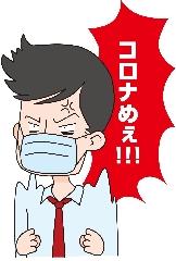 【泊数×お客様】マスクプレゼント!ウィルス予防の素泊プラン
